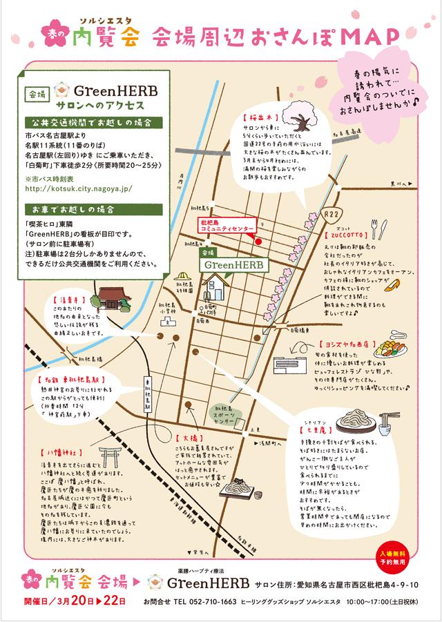 tsushin150124ura_re