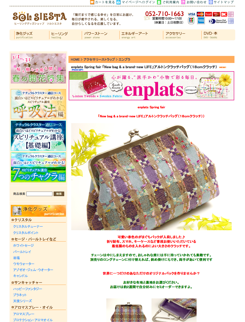screenshot-marymayan net 2015-03-31 16-17-47