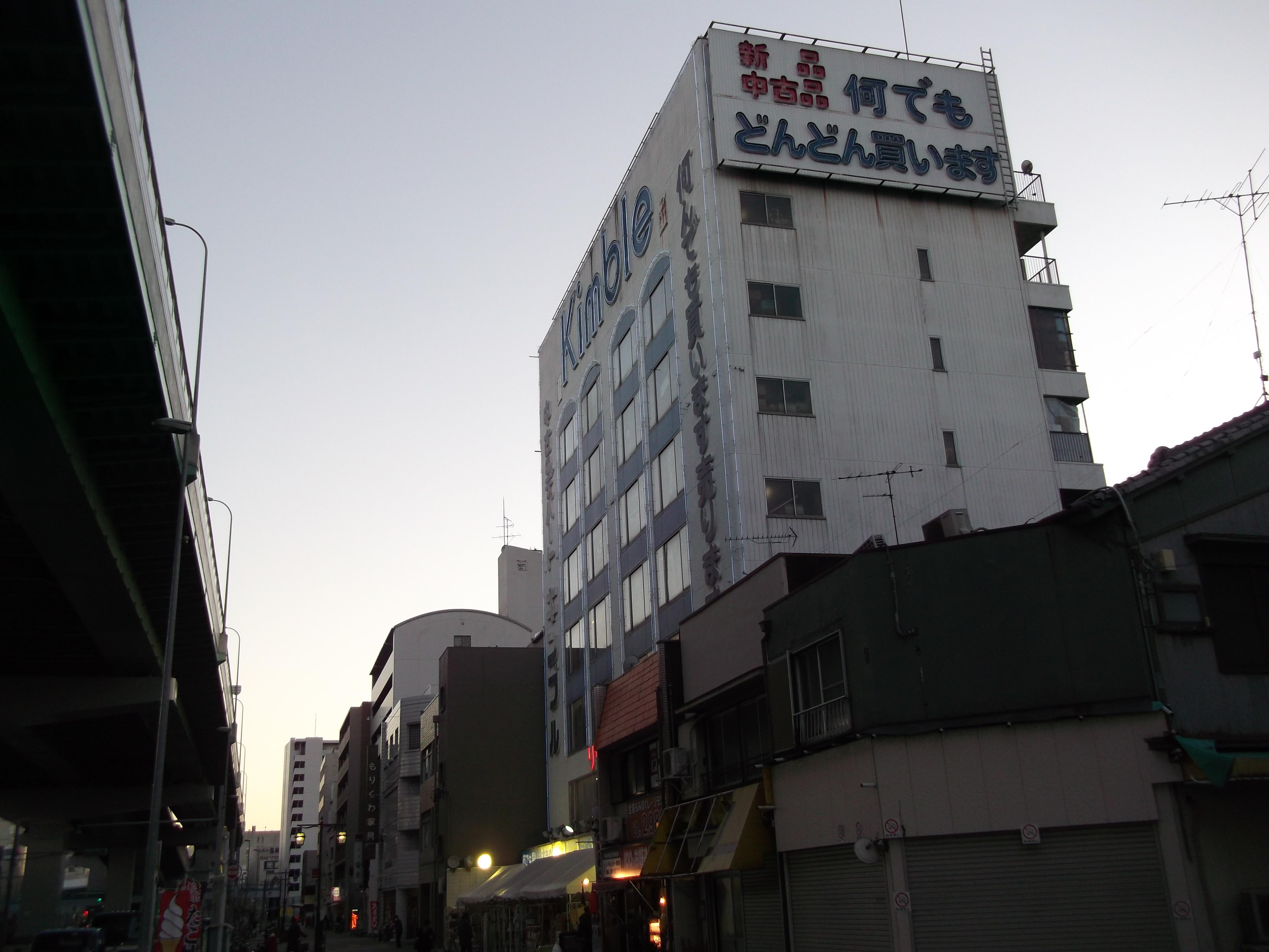Kimble_Nagoya_20140106-1