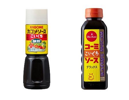koikuchi
